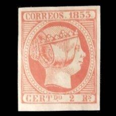 Sellos: EDIFIL 18, 1853, 2 RS. ISABEL II, FALSO FILATÉLICO. Lote 293880993