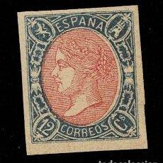 Sellos: CL7-16 ESPAÑA CLASICOS AÑO 1865 FESOFI Nº 70 FALSO SEGUI DE EPOCA. Lote 294149608