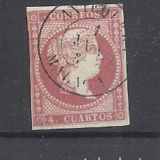 Sellos: ISABEL II FECHADOR ANTEQUERA MALAGA. Lote 294434748