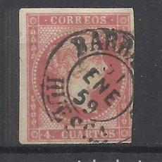 Sellos: ISABEL II FECHADOR BARBASTRO HUESCA. Lote 294435148
