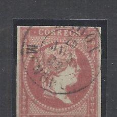 Sellos: ISABEL II FECHADOR MAHON MENORCA BALEARES. Lote 294436193