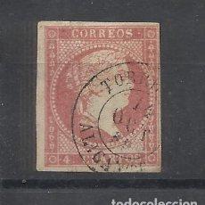 Sellos: ISABEL II FECHADOR TORREVIEJA ALICANTE. Lote 294436303