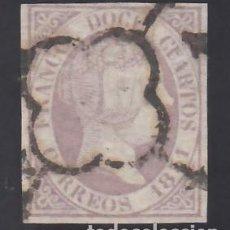 Sellos: ESPAÑA, 1851 EDIFIL Nº 7, 12 CU. LILA. Lote 294850278