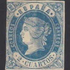 Sellos: ESPAÑA, 1862 EDIFIL Nº 57 /*/, 2 CU. AZUL S. AMARILLO. Lote 294930083