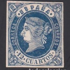 Sellos: ESPAÑA, 1862 EDIFIL Nº 59 /*/, 12 CU. AZUL. Lote 294930413
