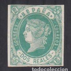 Sellos: ESPAÑA, 1862 EDIFIL Nº 62 /*/, 2 R VERDE S. ROSA,. Lote 294930708