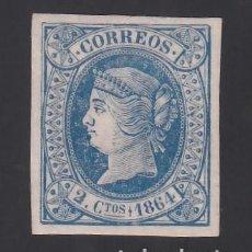 Sellos: ESPAÑA, 1864 EDIFIL Nº 63 (*), 2 CU. AZUL.. Lote 294931063