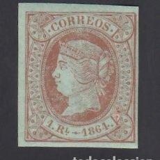 Sellos: ESPAÑA, 1864 EDIFIL Nº 67 /**/, 1 R CASTAÑO S. VERDE.. Lote 294932033