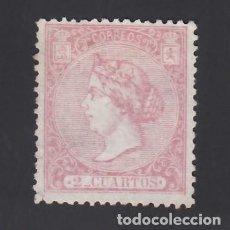 Sellos: ESPAÑA, 1866 EDIFIL Nº 80 (*), 2 CU. ROSA.. Lote 294941698