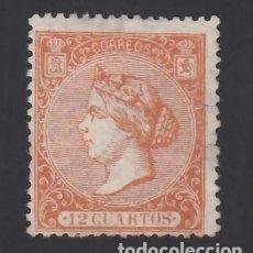 Sellos: ESPAÑA, 1866 EDIFIL Nº 82 (*), 12 CU. NARANJA.. Lote 294942543