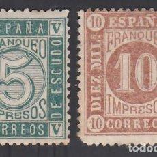 Sellos: ESPAÑA, 1867 EDIFIL Nº 93, 94, (*),. Lote 294943723