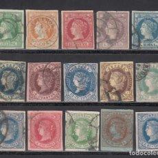Sellos: ESPAÑA, 1860 - 1864, ISABEL II, SELECCIÓN DE SELLOS SIN DENTAR. Lote 294947768