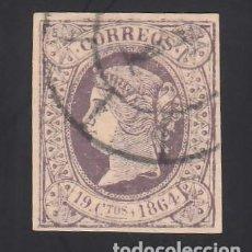 Sellos: ESPAÑA, 1864 EDIFIL Nº 66, 19 CU. CASTAÑO S. LILA. Lote 294949718