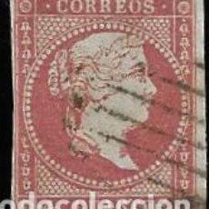 Sellos: ISABEL II - EDIFIL 48 - 1856-59. Lote 294953043