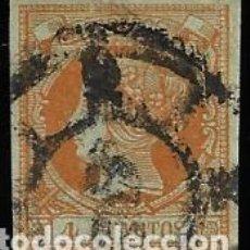 Sellos: REINADO DE ISABEL II - EDIFIL Nº 52 - 1855. Lote 294953668