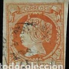 Sellos: REINADO DE ISABEL II - EDIFIL Nº 52 - 1855. Lote 294953783