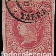 Sellos: REINADO DE ISABEL II - EDIFIL Nº 64 - 1864. Lote 294954118