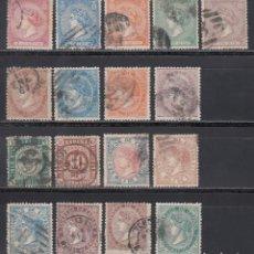 Sellos: ESPAÑA, 1866 - 1868, ISABEL II, SELECCIÓN DE SELLOS DENTADOS,. Lote 294956573