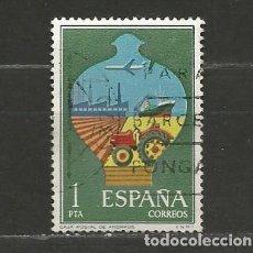 Sellos: ESPAÑA. Nº 2329. AÑO 1976. SERVICIOS DE CORREOS. USADO.. Lote 295874673