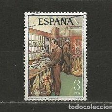Sellos: ESPAÑA. Nº 2330. AÑO 1976. SERVICIOS DE CORREOS. USADO.. Lote 295874703