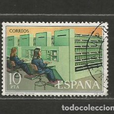 Sellos: ESPAÑA. Nº 2332. AÑO 1976. SERVICIOS DE CORREOS. USADO.. Lote 295874788
