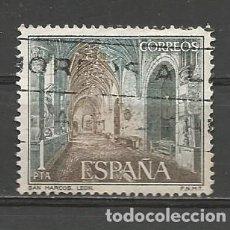 Sellos: ESPAÑA. Nº 2334. AÑO 1976. SERIE TURÍSTICA. PARADORES. USADO.. Lote 295875018