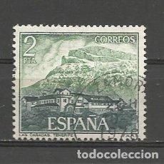 Sellos: ESPAÑA. Nº 2335. AÑO 1976. SERIE TURÍSTICA. PARADORES. USADO.. Lote 295875053
