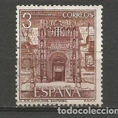 Sellos: ESPAÑA. Nº 2336. AÑO 1976. SERIE TURÍSTICA. PARADORES. USADO.. Lote 295875138