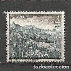 Sellos: ESPAÑA. Nº 2337. AÑO 1976. SERIE TURÍSTICA. PARADORES. USADO.. Lote 295875203