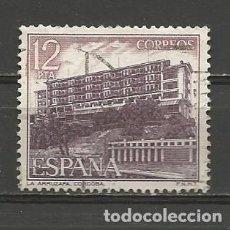 Sellos: ESPAÑA. Nº 2339. AÑO 1976. SERIE TURÍSTICA. PARADORES. USADO.. Lote 295875288