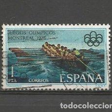 Sellos: ESPAÑA. Nº 2340. AÑO 1976. JUEGOS OLÍMPICOS DE MONTREAL. USADO.. Lote 295875488