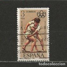Sellos: ESPAÑA. Nº 2342. AÑO 1976. JUEGOS OLÍMPICOS DE MONTREAL. USADO.. Lote 295875583