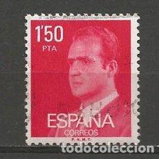 Sellos: ESPAÑA. Nº 2344. AÑO 1976. JUAN CARLOS I. USADO.. Lote 295875728
