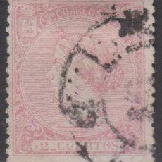Sellos: 1866 ISABEL II 2 CUARTOS. BONITO. VER. Lote 295947623