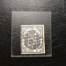 Sellos: ESPAÑA.AÑO 1854.ESCUDO DE ESPAÑA.- 1 REAL AZUL OSCURO -.. Lote 296068653