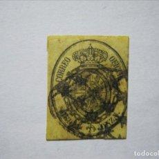 Sellos: ESPAÑA 1855 ISABEL II EDIFIL 35 MATASELLOS PARRILLA DE ASPAS DE ANTILLAS Y CUBA RARO!!!. Lote 296565948