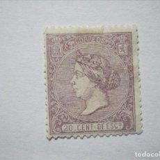 Sellos: ESPAÑA 1866 ISABEL II EDIFIL 85 NUEVO SIN GOMA CHARNELA FUERTE SIN FALTAS!!!. Lote 296567168