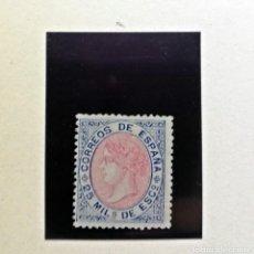 Sellos: ESPAÑA.AÑO 1867.ISABEL II. 25 MILÉSIMAS.. Lote 296629418