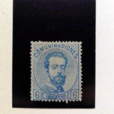 Sellos: ESPAÑA. AÑO 1872. AMADEO I.. Lote 296629423