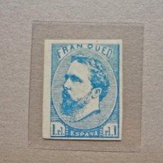 Sellos: ESPAÑA. AÑO 1873. CORREO CARLISTA . JUAN CARLOS VII.. Lote 296630273