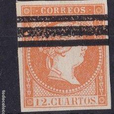 Sellos: MM23-CLÁSICOS EDIFIL NE 1A BARRADO . PERFECTO. Lote 296734838