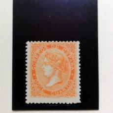 Sellos: ESPAÑA.AÑO 1867. ISABEL II.12 CUARTOS.. Lote 297048183