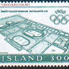 Sellos: ISLANDIA - DEPORTES - JUEGOS OLIMPICOS DE MOSCÚ. Lote 114434