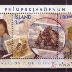 Sellos: ISLANDIA HB 17*** - AÑO 1994 - DIA DEL SELLO. Lote 24604549