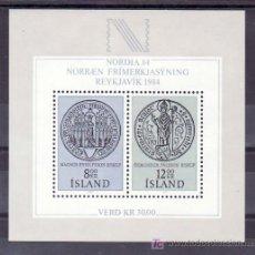 Sellos: ISLANDIA HB 5 SIN CHARNELA, NORDIA 84, EXPOSICION FILATELICA NORDICA EN REYKJAVIK EN 1984. Lote 11663010