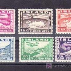 Sellos: ISLANDIA AEREO 15/20 SIN CHARNELA, AVION, . Lote 11811619