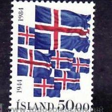 Sellos: ISLANDIA 570 SIN CHARNELA, BANDERA, 40º ANIVERSARIO DE LA REPUBLICA,. Lote 210239148