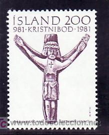 ISLANDIA 526 SIN CHARNELA, RELIGION, MILENARIO DEL CRISTIANISMO EN ISLANDIA, (Sellos - Extranjero - Europa - Islandia)