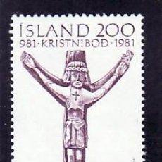 Sellos: ISLANDIA 526 SIN CHARNELA, RELIGION, MILENARIO DEL CRISTIANISMO EN ISLANDIA, . Lote 9910253