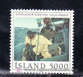 ISLANDIA 525 SIN CHARNELA, PINTURA, OBRA DEL PINTOR GUNNLAUGUR SCHEWING (Sellos - Extranjero - Europa - Islandia)